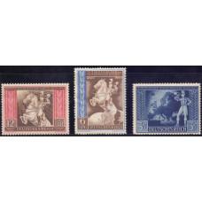 1942, октябрь. Набор почтовых марок Германский рейх. Венский почтовый конгресс