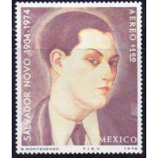 1975, май. Почтовая марка Мексики. The 1st Anniversary of the Death of Salvador Novo
