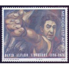 1975, май. Почтовая марка Мексики. The 1st Anniversary of the Death of David Alfaro Siqueiros