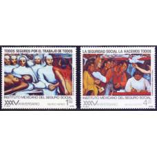 1978, январь. Набор марок Мексики. The 35th Anniversary of Mexican Social Insurance Institut