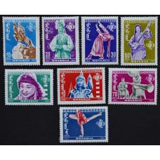 1961, сентябрь. Набор почтовых марок Монголии. 40-летие Народной Республики