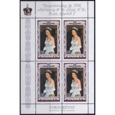 1977 Март Остров Пенрин 25 лет Правления Королевы Елизаветы II 2 доллара
