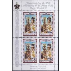 1977 Март Остров Пенрин 25 лет Правления Королевы Елизаветы II 50 центов