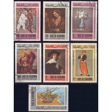 1967, май. Набор марок Рас-Аль-Хайма (ОАЭ). Авиапочта - европейские картины