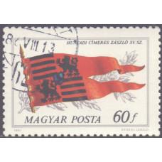 1981, апрель. Почтовая марка Венгрии. Исторические Флаги. 60 филлеров