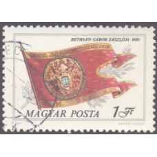 1981, апрель. Почтовая марка Венгрии. Исторические Флаги. 1 форинт