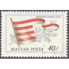 1981, апрель. Почтовая марка Венгрии. Исторические Флаги. 40 филлеров