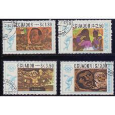 1967, март. Набор почтовых марок Эквадора. Олимпийские игры - Мексика 1967. Авиапочта