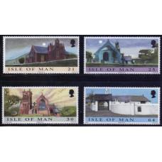 1999, сентябрь. Набор почтовых марок Острова Мэн. Рождественские марки