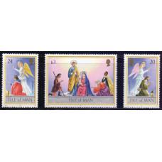 1997, ноябрь. Набор почтовых марок Острова Мэн. Рождественские марки
