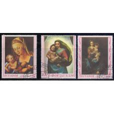 1967, май. Набор почтовых марок Эквадора. Мадонна. Авиапочта
