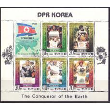 1980 Февраль Северная Корея(КНДР) Покорители Земли