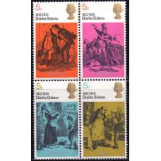 1970 Июнь Великобритания Чарльз Диккенс 5 пенсов