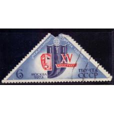 1973, январь-март. Международное сотрудничество СССР