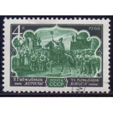 1966, октябрь. Оперное искусство Азербайджана