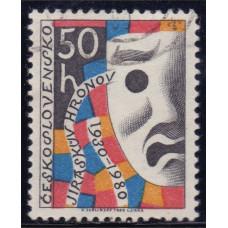 1980 Март Чехословакия 50 лет Театральному Фестивалю Йираскув Гронов 1930-1980 50 геллеров