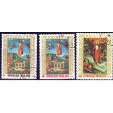 1971 Апрель Набор Марок Республики Того Пасха Картины Easter Paintings