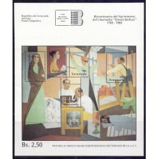 1984, январь. Сувенирный лист Венесуэлы. The 200th Anniversary of the Birth of Simon Bolivar