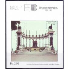 1982, декабрь. Сувенирный лист Венесуэлы. The 200th Anniversary of the Birth of Simon Bolivar