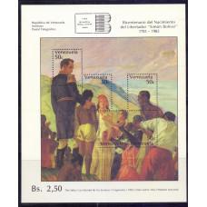 1979, декабрь. Сувенирный лист Венесуэлы. The 200th Anniversary of the Birth of Simon Bolivar