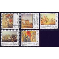 1987, октябрь. Набор марок Венесуэлы. The 500th Anniversary of Discovery of America by Columbus