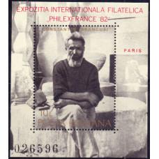 1982, июнь. Сувенирный лист Румынии. International Stamp Exhibition PHILEXFRANCE'82, Paris