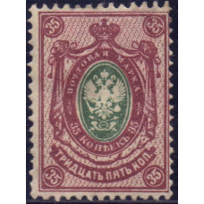 1889-1907 Российская Империя Стандартный Выпуск 35 копеек