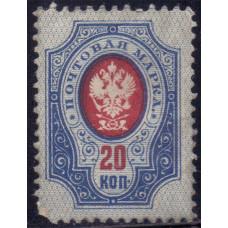 1889-1907 Российская Империя Стандартный Выпуск 20 копеек