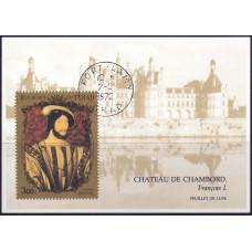 1973 Чад Франциск 1 300 франков