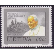 1993 Сентябрь Литва Визит Папы Павла II 60 центов