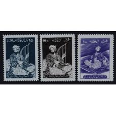 1958, декабрь. Набор почтовых марок Ирана. 1100-летие со дня рождения Абдуллы Рудаки