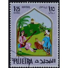 1967, июль. Почтовая марка Фуджейра (ОАЭ). Сказки. Авиапочта. 1,25 риал