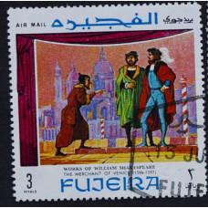 1969, январь. Почтовая марка Фуджейра (ОАЭ). Сцены из произведений Шекспира. Авиапочта. 3 риал