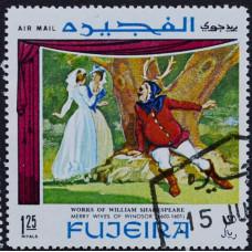 1969, январь. Почтовая марка Фуджейра (ОАЭ). Сцены из произведений Шекспира. Авиапочта. 1,25 риал