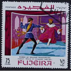 1969, январь. Почтовая марка Фуджейра (ОАЭ). Сцены из произведений Шекспира. 75 дирхам