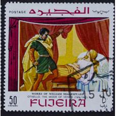 1969, январь. Почтовая марка Фуджейра (ОАЭ). Сцены из произведений Шекспира. 50 дирхам