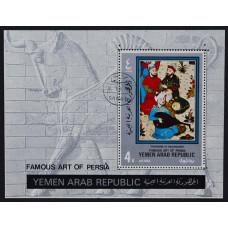 1971, октябрь. Сувенирный лист Северного Йемена. Персидские миниатюрные картины. Авиапочта