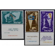 1956, август. Набор почтовых марок Израиля. Еврейский Новый Год