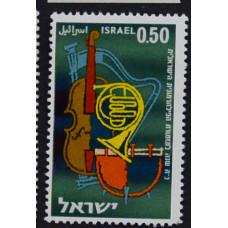 1961, декабрь. Почтовая марка Израиля. 25 лет Израильскому филармоническому оркестру