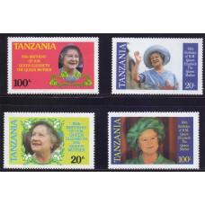 1985 Сентябрь Танзания 85 лет со Дня Рождения Королевы Матери