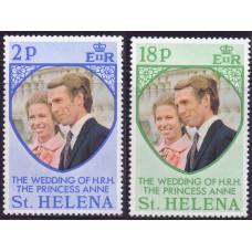 1973 Ноябрь Остров Святой Елены Королевская Свадьба Принцессы Анны
