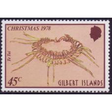 1978 Сентябрь Острова Гилберта Рождество - Кауэ (традиционные украшения для головы) 45 центов