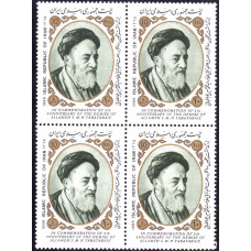 1986 Ноябрь Иран Пятая Годовщина Смерти Аятоллы Гази Табатабаи 10 риалов