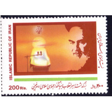 1989 Сентябрь Иран Аятолла Хомейни 200 риалов