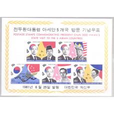 1981 Июнь Южная Корея Президентский Визит в Страны ASEAN