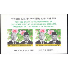 1982 Октябрь Южная Корея Визит Президента Индонезии Сухарто 60 Вон