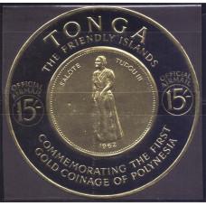 1963 Июль Тонга Празднование Первой Золотой Чеканки Полинезии 15 сенити