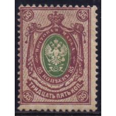 1908. Почтовая марка Российской Империи. Восемнадцатый стандартный выпуск. 35 коп.