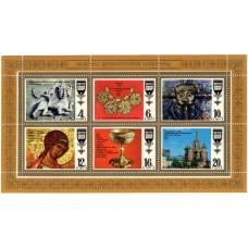 1977, октябрь. Марочный лист СССР. Русское искусство. Шедевры древнерусской культуры
