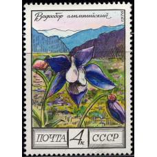1976, ноябрь. Почтовая марка СССР. Кавказские цветы. 4 коп.
